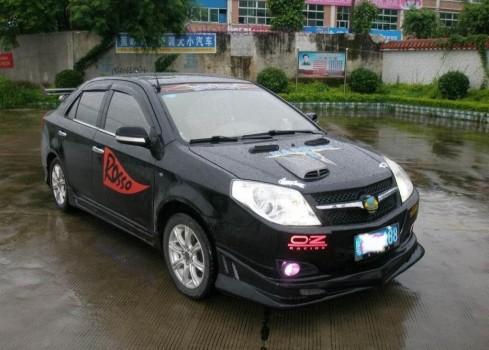 Все для автомобилей Geely - Джили - Китайские авто ВКонтакте