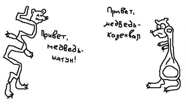 Изображение стороннего сайта - http://autokadabra.ru/system/uploads/photos/Shout/59/59447/big/x_dcc9c099.jpg