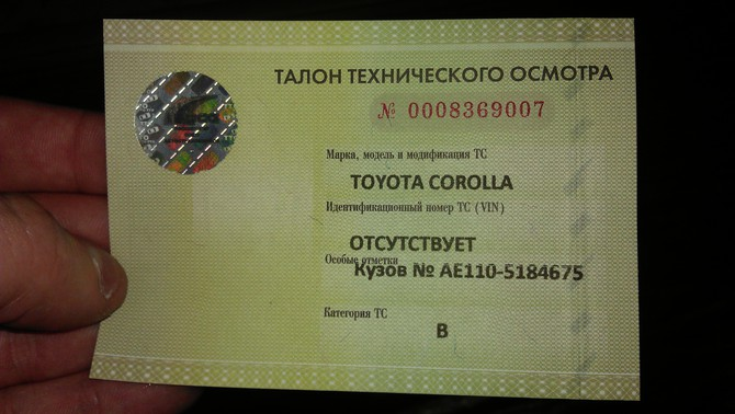 In-ku поздравление мужчине техосмотр транспортного средства 73